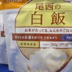 525300_rice