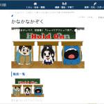corpblog_20180815-2